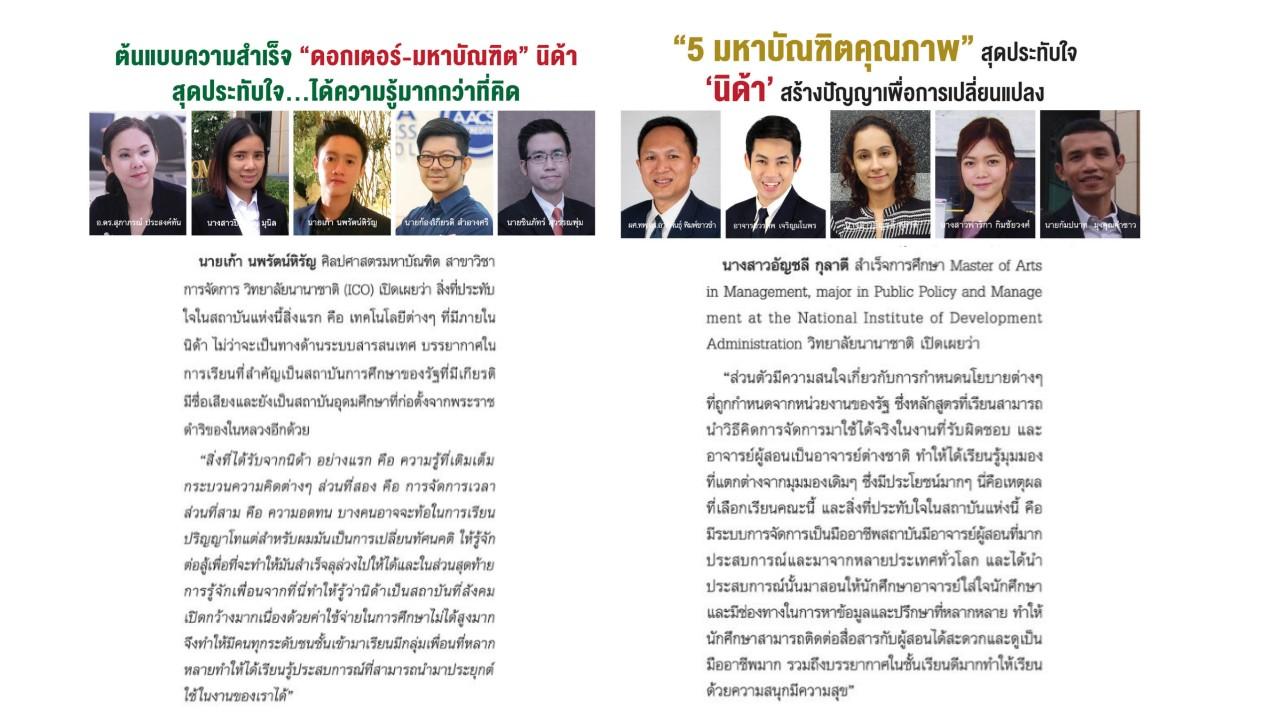 5.Alumni
