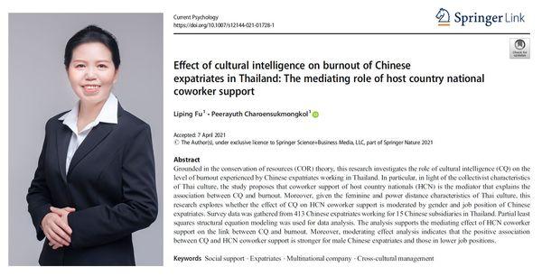 research Liping Fu
